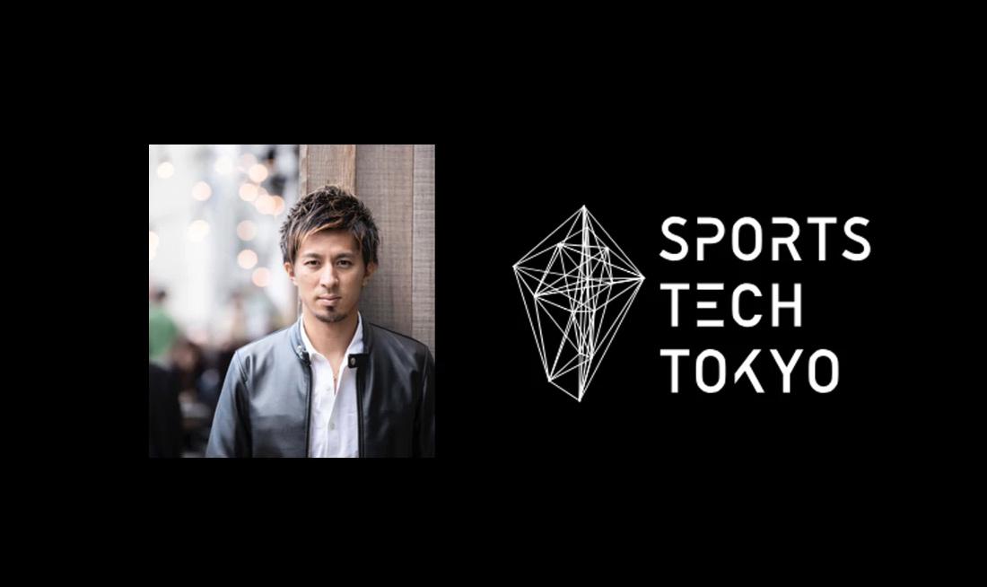 【プレスリリース】ニューネックス株式会社、電通主催の「SPORTS TECH TOKYO」の公式スポンサーに
