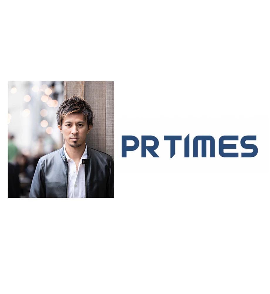 【プレスリリース】PR TIMESが藤光謙司の公式スポンサーに